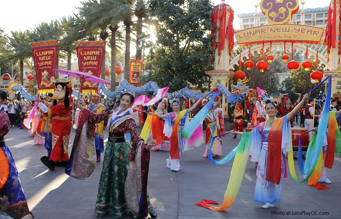 Disneyland California Adventure Mulan Lunar New Year